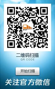 大陆桥物流联盟微信公众平台