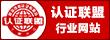 国际铁路运输,实名认证