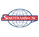 鐵路國際聯運,中國外運華南有限公司