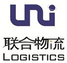 铁路国际联运,厦门联合物流有限公司