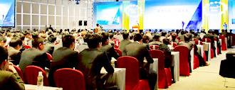 国际多式联运峰会