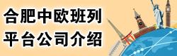 w88top优德中文版w88优德