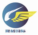中亚铁路运输,河北隆桥国际货运代理有限公司