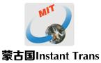 国际铁路运输,蒙古 instant trans 公司
