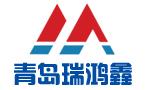 中亚铁路运输,青岛瑞鸿鑫国际货运代理有限公司