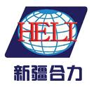 鐵路國際聯運,新疆合力國際貨運代理有限公司