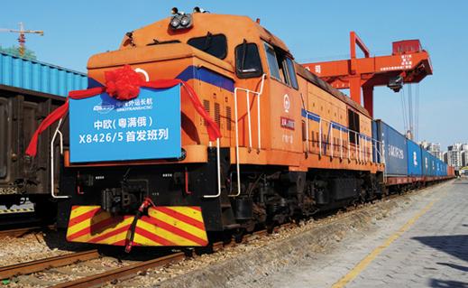 中国外运股份有限公司,国际铁路运输