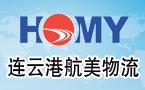国际铁路运输,青岛航美国际物流有限公司连云港分公司