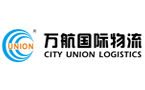 国际铁路运输,上海万航国际多式联运有限公司