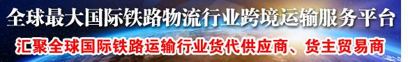 2020w88top优德中文版w88优德 安卓下载峰会