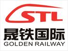 天津晟铁国际货运代理有限公司