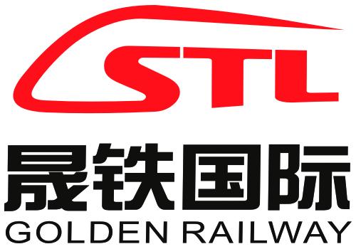 铁路国际联运,天津晟铁国际货运代理有限公司