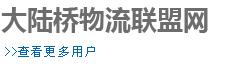 w88top优德中文版w88优德 安卓下载